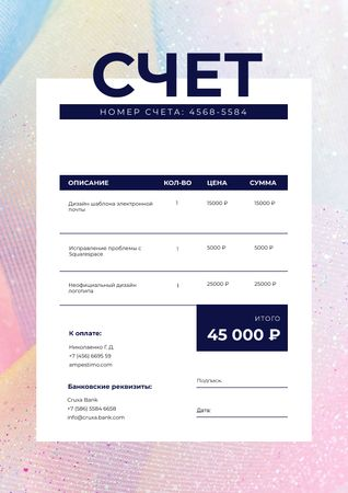 Design Services in Bright Colourful Frame Invoice – шаблон для дизайна
