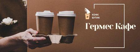 Man holding Coffee To-go Facebook cover – шаблон для дизайна