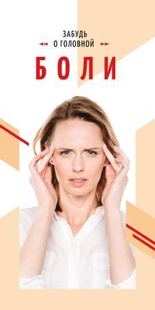 Woman suffering from headache Graphic – шаблон для дизайна