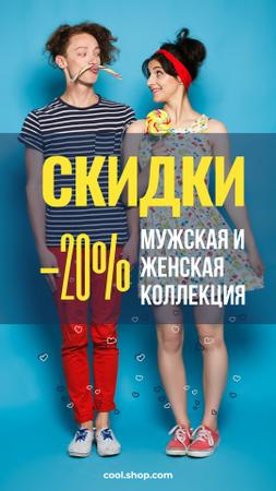 Bright Couple with Candy and Lollipop in Blue and Red Instagram Video Story – шаблон для дизайна