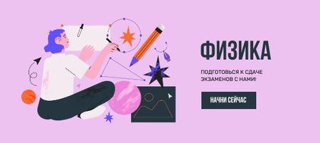 Modèle de visuel Physics online learning Course promotion - VK Post with Button
