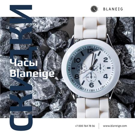 Accessories Sale with White Watch Instagram – шаблон для дизайна