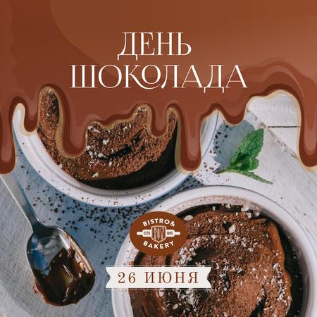 Sweet Chocolate pudding Day Instagram – шаблон для дизайна