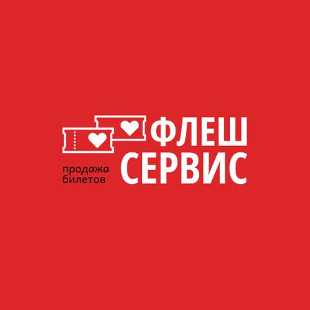 Ticket Services Ad with Hearts in Red Logo – шаблон для дизайна