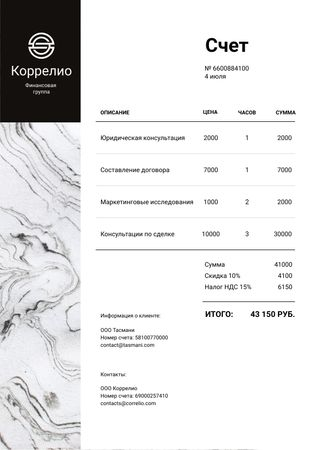 Finance Group Services with White Texture Invoice – шаблон для дизайна