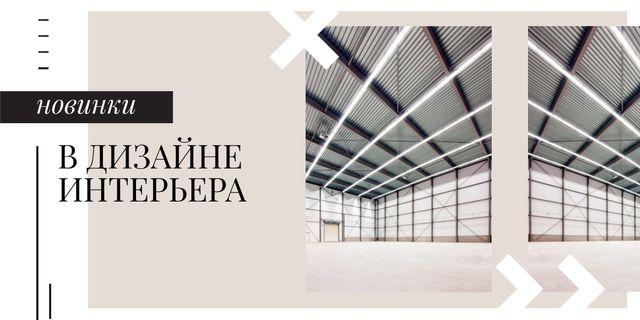 Empty warehouse interior Image – шаблон для дизайна