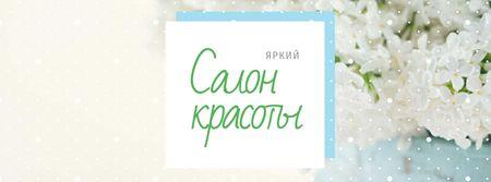 Beauty Salon Ad with Tender Flowers Facebook cover – шаблон для дизайна
