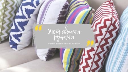 Home Textiles Ad with Pillows on Sofa Youtube – шаблон для дизайна