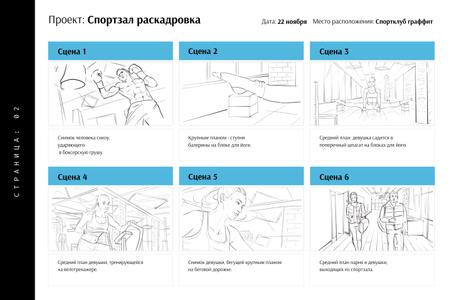 People exercising in Gym Storyboard – шаблон для дизайна