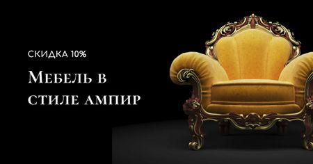Antique Furniture Auction Luxury Yellow Armchair Facebook AD – шаблон для дизайна
