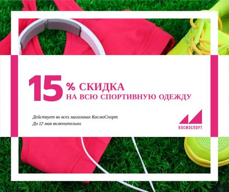 Sports clothing sale ad with Headphones and Sneakers Facebook – шаблон для дизайна