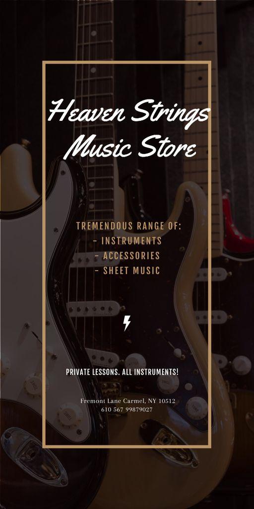 Heaven Strings Music Store — Crear un diseño