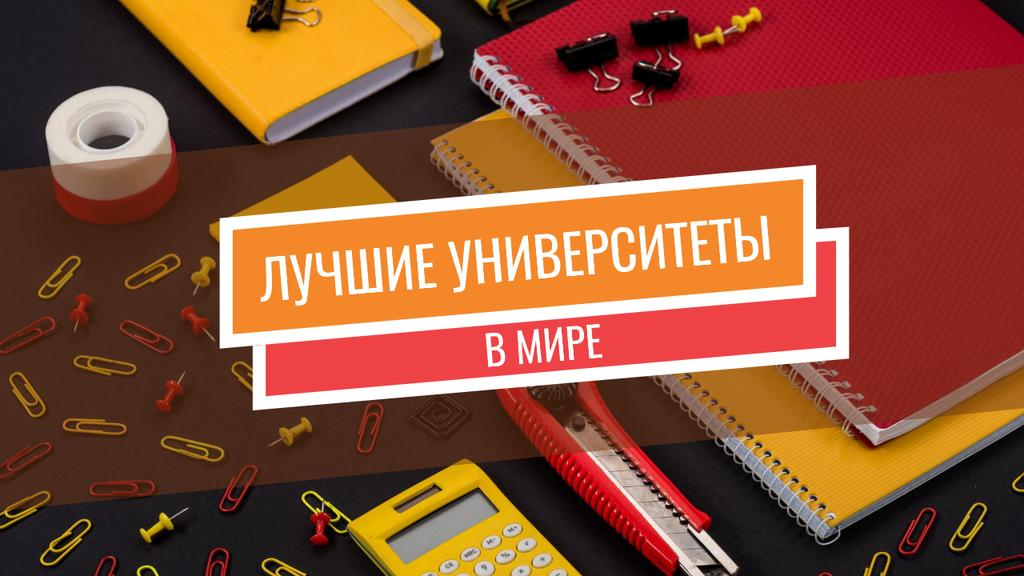 University Ad School Stationery on Table Youtube Thumbnail – шаблон для дизайна