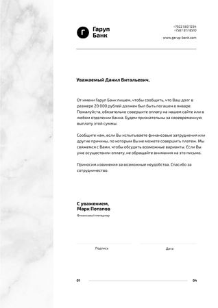 Bank payment notice Letterhead – шаблон для дизайна