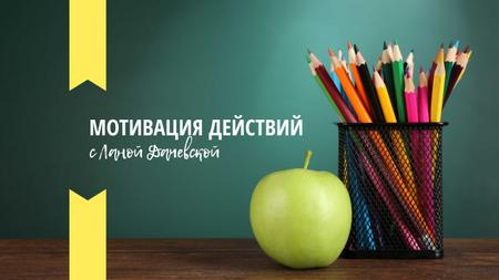 School Meeting Announcement with Colorful Pencils and Apple Youtube – шаблон для дизайна