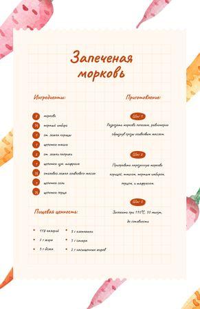 Spicy Roasted Carrots Recipe Card – шаблон для дизайна