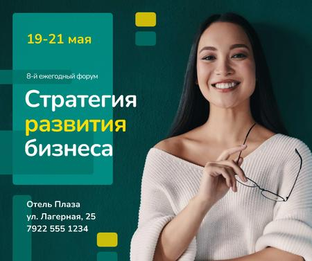 Business Conference announcement smiling Businesswoman Facebook – шаблон для дизайна