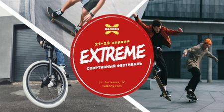 Extreme Sports with Fest People Riding in Skate Park Twitter – шаблон для дизайна