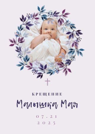 Baptism Ceremony Announcement with Cute Newborn Girl Invitation – шаблон для дизайна