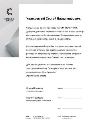 Education Payment confirmation Letterhead – шаблон для дизайна