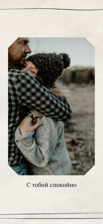 Loving Couple hugging Snapchat Moment Filter – шаблон для дизайна