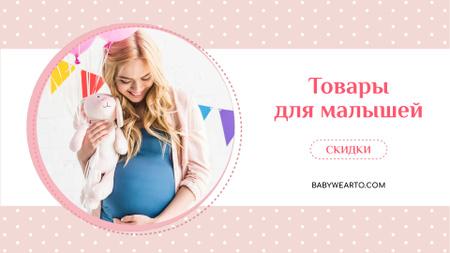 Baby Shower Invitation with Future Mom Full HD video – шаблон для дизайна