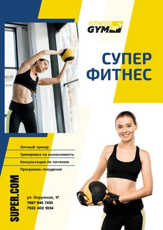 Gym Promotion with Woman with Gym Equipment Poster – шаблон для дизайна