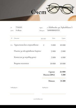 Financial Company services cost Invoice – шаблон для дизайна