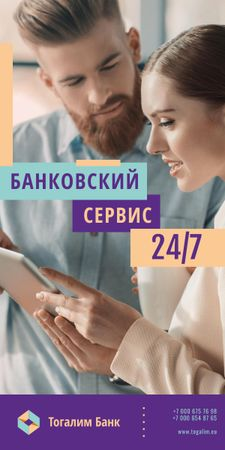 Online Banking Services People Using Tablet Graphic – шаблон для дизайна