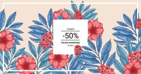 Beauty Products Offer Line Frame with Flowers Facebook AD – шаблон для дизайна
