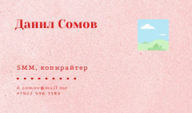 Professional Copywriter contacts Business card – шаблон для дизайна