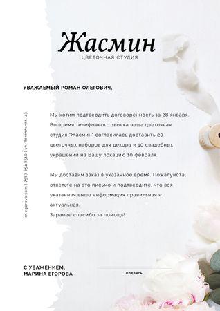 Flower Studio order confirmation Letterhead – шаблон для дизайна