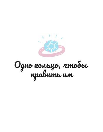 Funny Phrase about Marriage T-Shirt – шаблон для дизайна