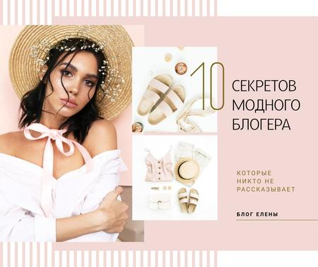 Fashion Blog ad Woman in Summer Outfit Facebook – шаблон для дизайна