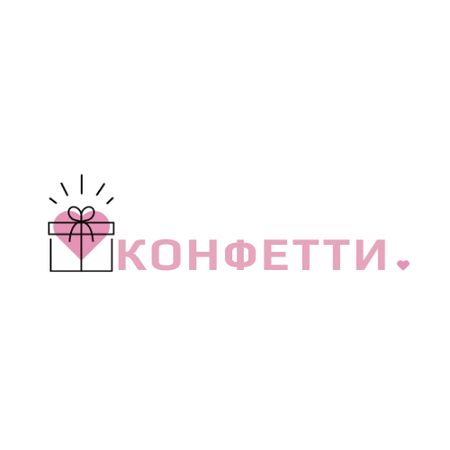 Gift Box with Heart and Bow Animated Logo – шаблон для дизайна