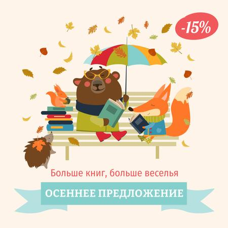 Back to school Books offer with cute Animals Instagram AD – шаблон для дизайна
