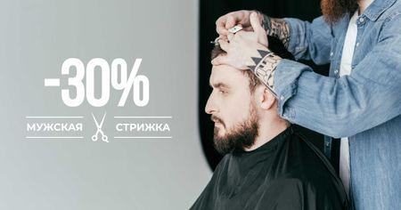 Hairstyles workshop ad with client at Barbershop Facebook AD – шаблон для дизайна