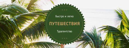 Summer Trip Offer Tropical Palm Trees Facebook cover – шаблон для дизайна