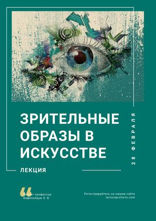 Art Lectures Invitation with Creative Eye Painting Poster – шаблон для дизайна