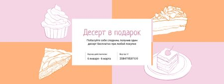 Sweets Offer with Cakes Sketches Coupon – шаблон для дизайна