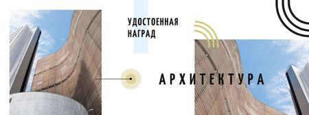 Modern city buildings Facebook cover – шаблон для дизайна
