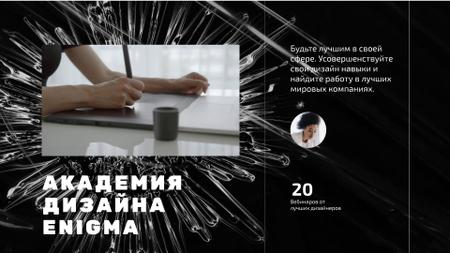 Man drawing blueprints in Design Academy Full HD video – шаблон для дизайна
