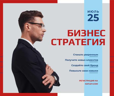Business Event announcement confident Man in Suit Facebook – шаблон для дизайна