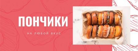 Delicious glazed donuts in box Facebook cover – шаблон для дизайна