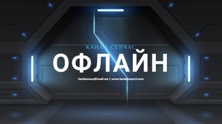 Gates in Futuristic Bunker Twitch Offline Banner – шаблон для дизайна