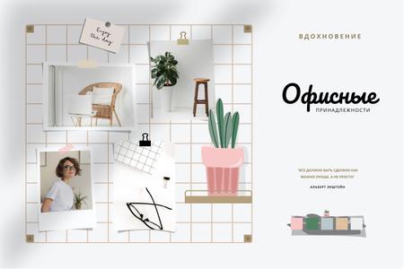 Young Girl at cozy Workplace Mood Board – шаблон для дизайна
