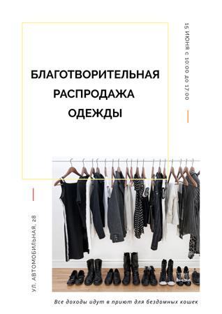 Charity Garage Sale Ad Poster – шаблон для дизайна