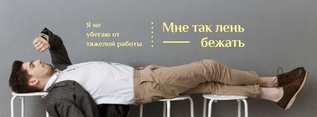 Man not running away from hard work Facebook cover – шаблон для дизайна