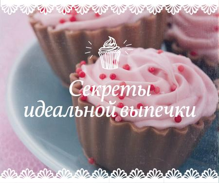 Baking Hacks Sweet Cupcakes in Pink Facebook – шаблон для дизайна