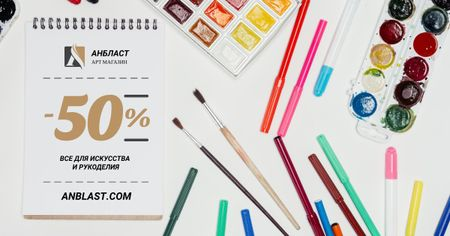 Art Supplies Sale Colorful Pencils and Paint Facebook AD – шаблон для дизайна